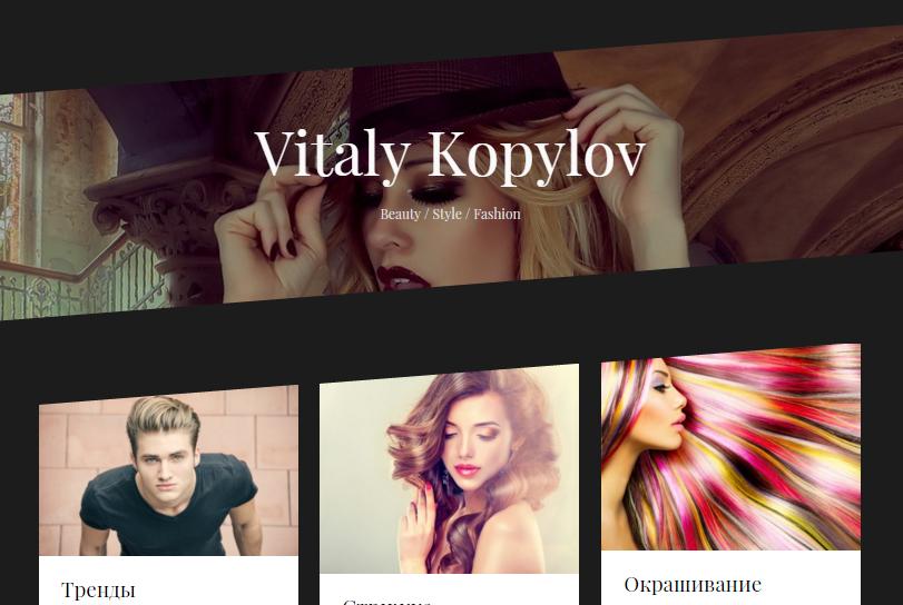 Vitaly Kopylov